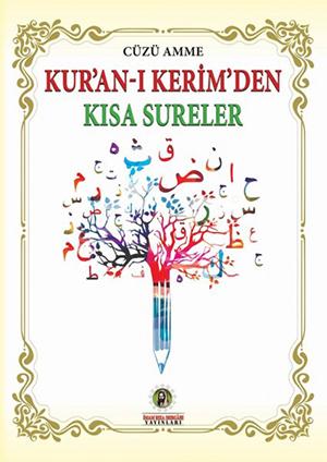 Kur'an-ı Kerim'den Kısa Sureler Seyyid Haşim Musevi