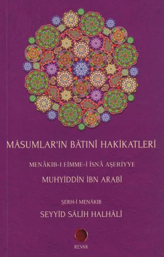 Mâsumlar'ın Bâtınî Hakikatleri Seyyid Sâlih Halhâlî