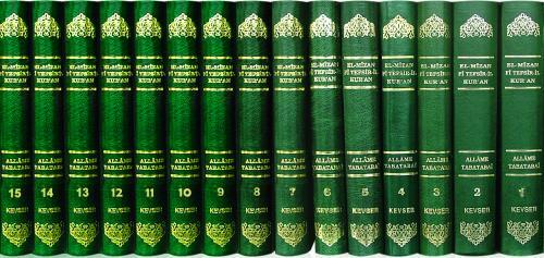El-Mîzân Fî Tefsîr'il-Kur'ân 1-15 %33 indirimli Allame Muhammed Hüseyi