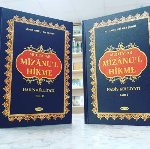 MÎZÂNU'L HİKME (İKİ CİLT) Arapça-Türkçe %25 indirimli Muhammed Reyşehr