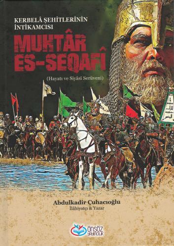 Muhtâr Es-Seqafi Abdulkadir Çuhacıoğlu