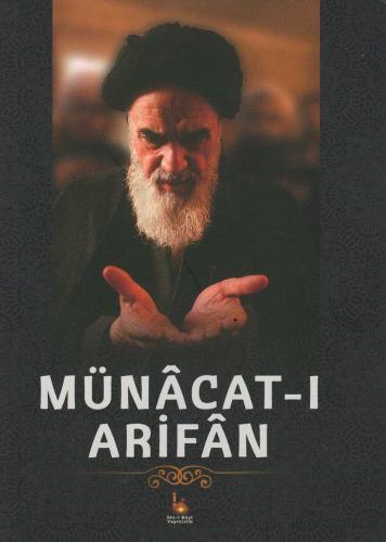 Münâcat-ı Arifân