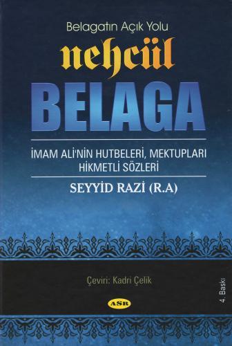 Nehcül Belaga Seyyid Razi (r.a)