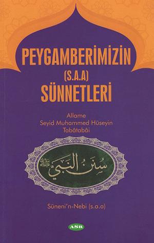 Peygamberimizin (s.a.a) Sünnetleri %25 indirimli Allame Muhammed Hüsey