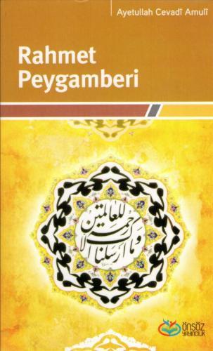 Rahmet Peygamberi Hz. Muhammed (s.a.a) Seti %37 indirimli Ayetullah el