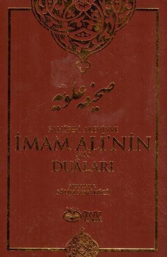 Sahîfe-i Aleviyye - İmam Ali'nin (a.s) Duâları %25 indirimli Abdullah