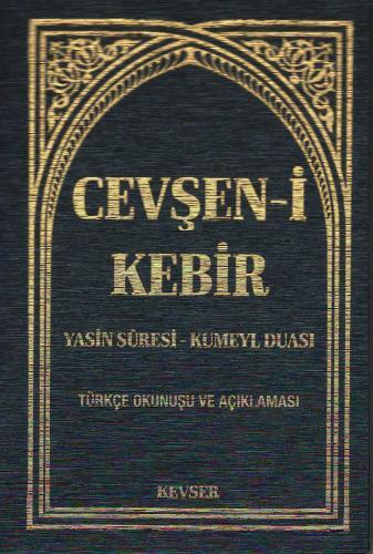 Cevşen-i Kebir (Ciltli) %16 indirimli Komisyon (Kevser)