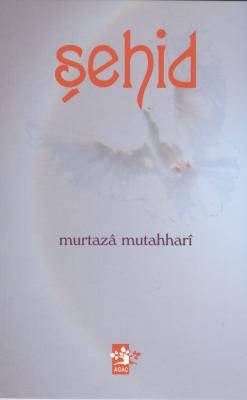 Şehid Murtaza Mutahhari