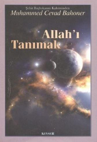 Allah'ı Tanımak %20 indirimli Muhammed Cevad Bahoner