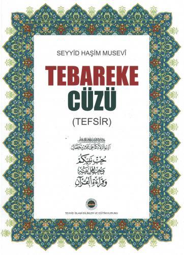 Tebareke Cüzü (Tefsir) Seyyid Haşim Musevi