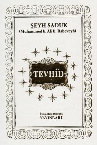 Tevhid Şeyh Saduk