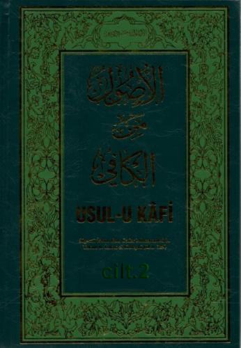 Usul-u Kafi C.2 İSHAK EL KULEYNİ