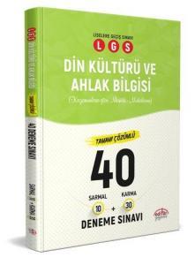 Editör LGS Din Kültürü ve Ahlak Bilgisi 10 Sarmal-30 Karma 40 Deneme Sınavı-YENİ