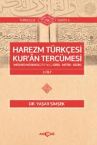 Harezm Türkçesi Kuran Tercümesi 2. Cilt