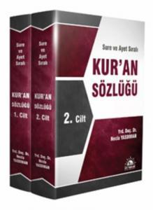 Kuran Sözlüğü-2 Cilt