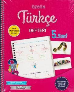 Özgün 5. Sınıf  İlköğretim Türkçe Defteri