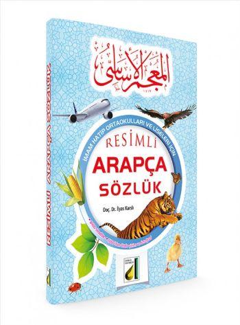 Damla Resimli Arapça Sözlük