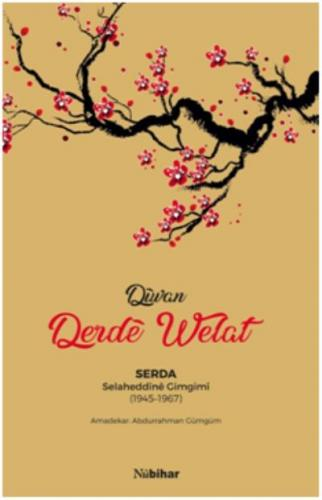 Derde Welat-Diwan
