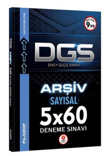 Filozof DGS Arşiv Sayısal 5x60 Tamamı Video Çözümlü Deneme Sınavı-YENİ