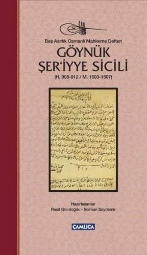 Göynük Şeriyye Sicili