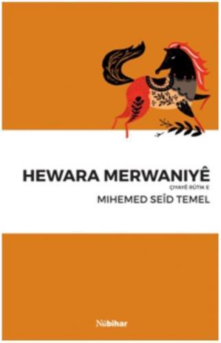 Hewara Merwaniye-Çiyaye Rutik e