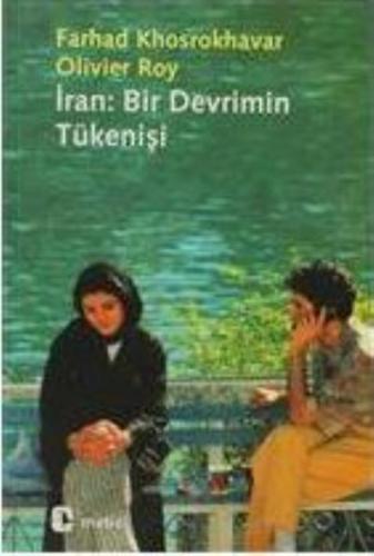 İran:Bir Devrimin Tükenişi-KAMPANYALI