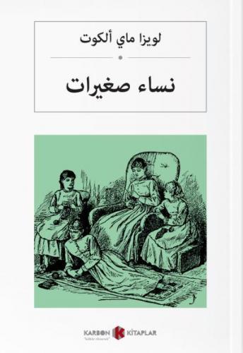 Küçük Kadınlar-Arapça