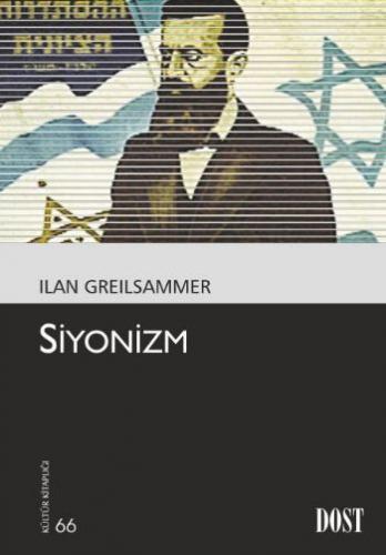Kültür Kitaplığı 066 Siyonizm