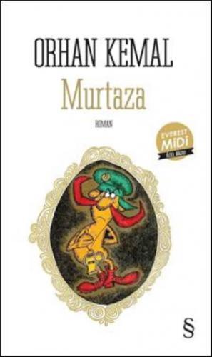 Murtaza-Midi Boy