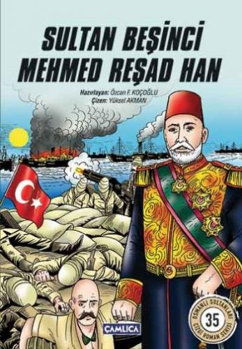 Sultan Beşinci  Mehmed Reşad Han