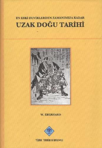 Uzak Doğu Tarihi