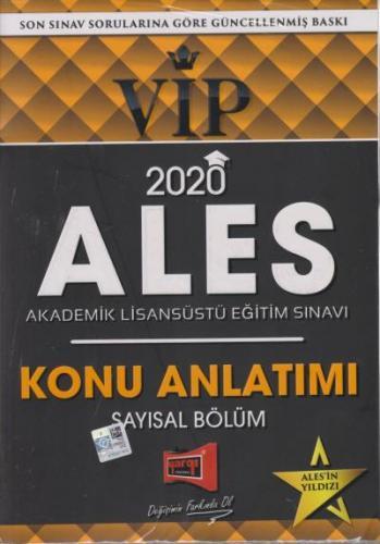 Yargı 2020 ALES VIP Sayısal Sözel Bölüm Konu Anlatımı 2 Cilt Takım-YENİ