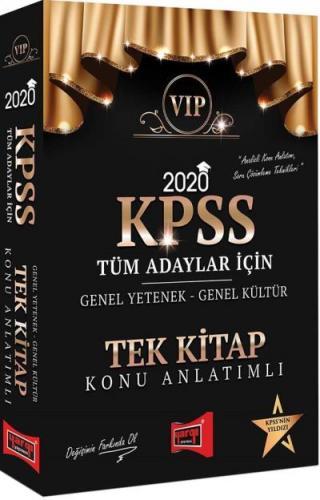 Yargı KPSS VIP Tüm Adaylar İçin Genel Yetenek Genel Kültür Konu Anlatımlı Tek Kitap 2020-YENİ