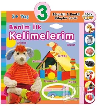 3+ Yaş Benim İlk Kelimelerim (Ciltli) - Kitap16