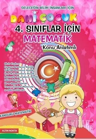 4. Sınıf Dahi Çocuk Matematik Konu Anlatımlı - Kitap16