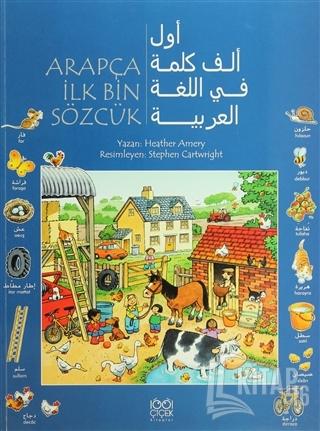 Arapça İlk Bin Sözcük - Kitap16