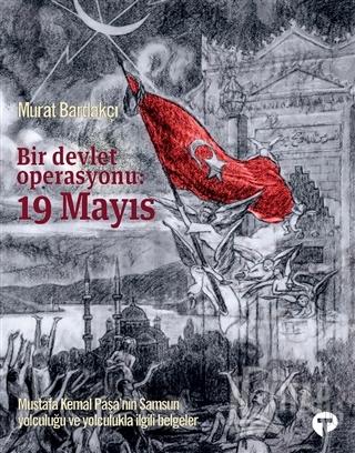 Bir Devlet Operasyonu: 19 Mayıs (Ciltli) - Kitap16