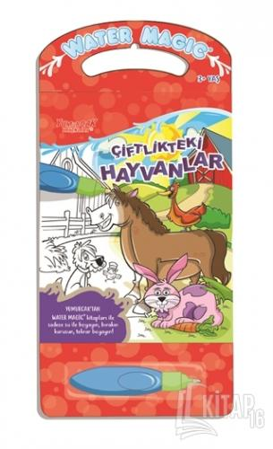 Çiftlikteki Hayvanlar - Water Magic - Kitap16