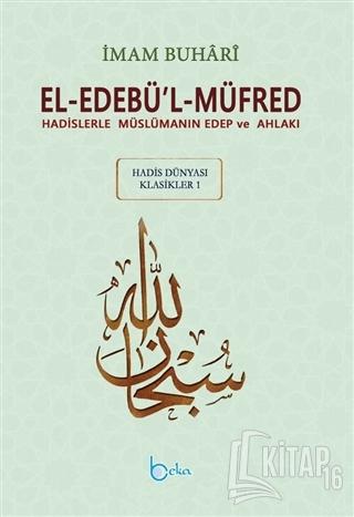 El-Edebü'l-Müfred - Hadis Dünyası Klasikleri 1 (Ciltli) - Kitap16