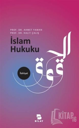 İslam Hukuku - Kitap16