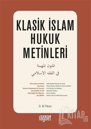 Klasik İslam Hukuk Metinleri - Kitap16