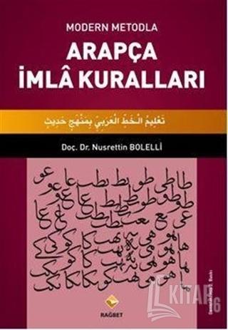 Modern Metodla Arapça İmla Kuralları - Kitap16