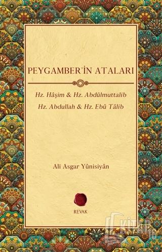 Peygamber'in Ataları - Kitap16