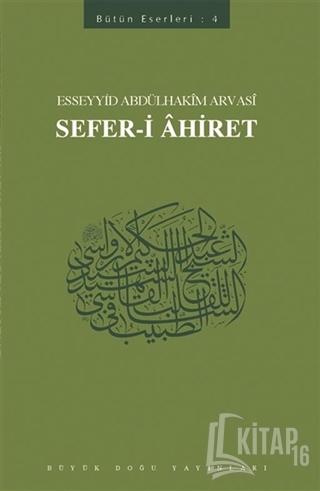 Sefer-i Ahiret - Kitap16