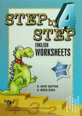 Step by Step 4: English Worksheets