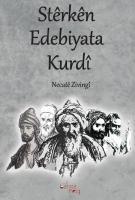 Stêrkên Edebiyata Kurdî