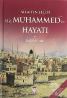 Allah'ın Elçisi Hz. Muhammed'in Hayatı (1-2 Tek Cilt) (Ciltli)