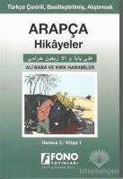 Arapça Hikayeler - Ali Baba ve Kırk Haramiler (Derece 2)
