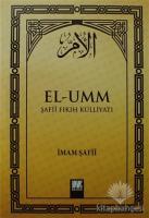 El-Umm Cilt: 1 (Ciltli)