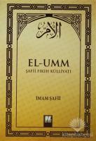 El-Umm  Cilt: 2 (Ciltli)